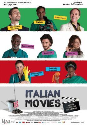 Poster_it Italian Movies