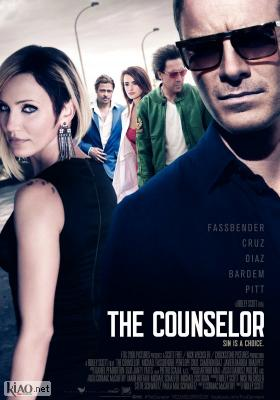 Poster_dk The Counselor
