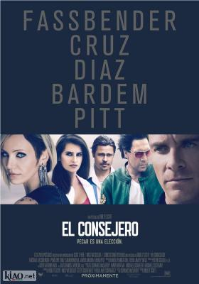 Poster_es The Counselor
