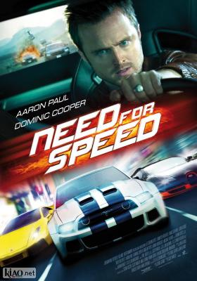Poster_es Need for Speed