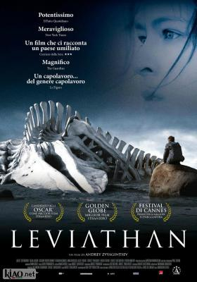 Poster_it Leviathan