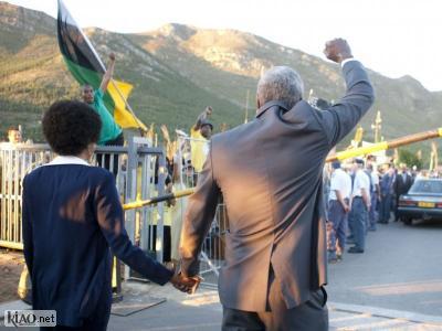 Extrait Mandela: Long Walk to Freedom