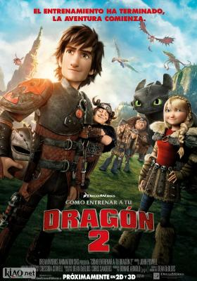 Poster_es How to Train Your Dragon 2