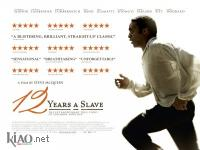 Suppl 12 Years a Slave