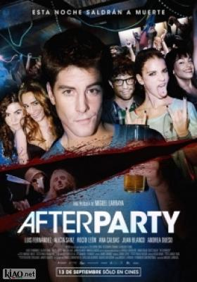 Poster_es Afterparty