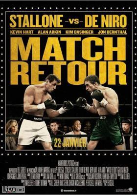Poster_fr Grudge Match