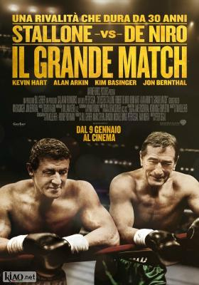 Poster_it Grudge Match