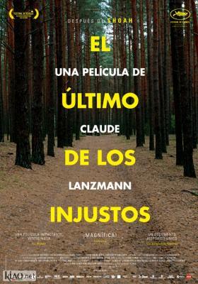 Poster_es Le Dernier des injustes