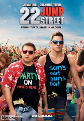 Poster_it 22 Jump Street