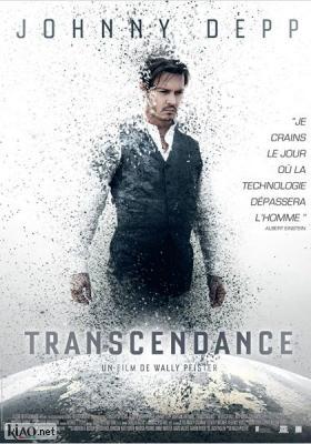 Poster_fr Transcendence