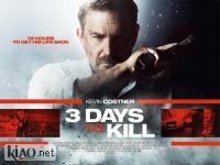 Suppl 3 Days to Kill