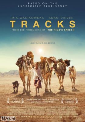 Poster_nl Tracks