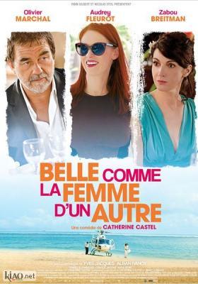 Poster_fr Belle comme la femme d'un autre