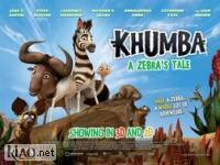 Suppl Khumba