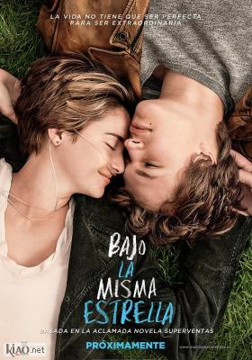 Poster_es The Fault in Our Stars