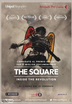 Poster_it The Square