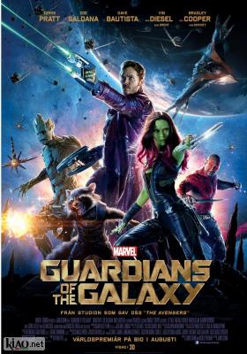 Poster_se Guardians of the Galaxy