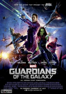 Poster_uk Guardians of the Galaxy