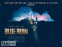 Suppl Blue Ruin