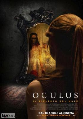 Poster_it Oculus