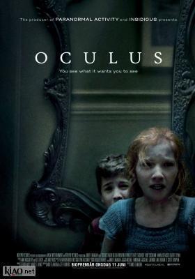 Poster_se Oculus