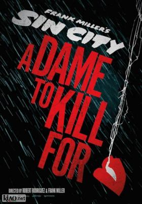 Poster_se Sin City: A Dame to Kill For