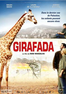Poster_fr Giraffada