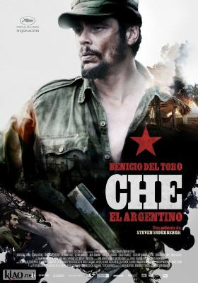 Poster_uk Che