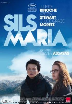 Poster_fr Clouds of Sils Maria
