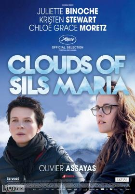 Poster_nl Clouds of Sils Maria
