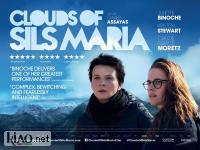 Suppl Clouds of Sils Maria