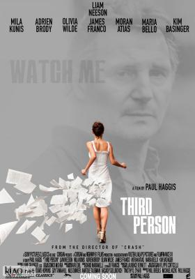Poster_uk Third Person