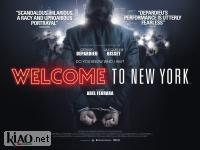 Suppl Welcome to New York