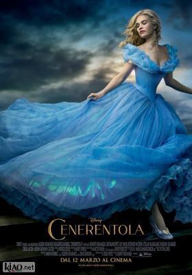 Poster_it Cinderella (2015)
