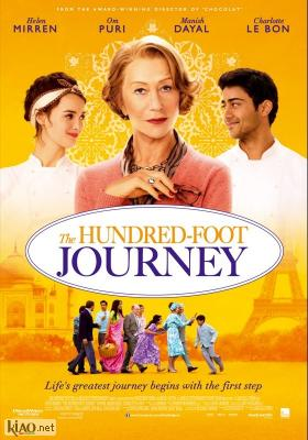 Poster_nl The Hundred-Foot Journey