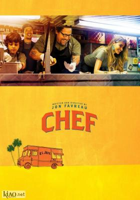 Poster_se Chef