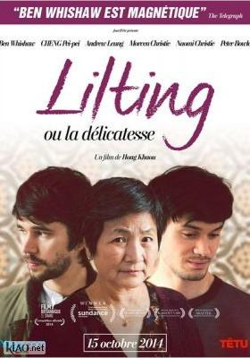 Poster_fr Lilting