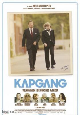 Poster_dk Kapgang
