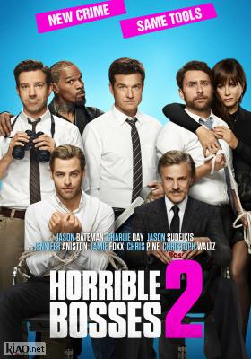 Poster_uk Horrible Bosses 2
