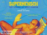 Suppl Supermensch: The Legend Shep Gordon
