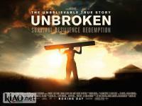 Suppl Unbroken