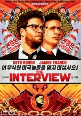 Poster_dk The Interview