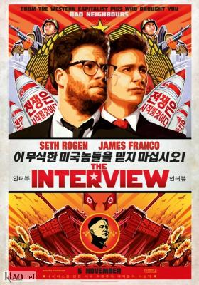 Poster_nl The Interview