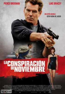 Poster_es The November Man
