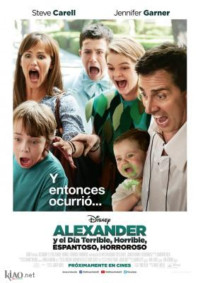 Poster_es Alexander and the Terrible, Horrible, No Good, Very Bad Day