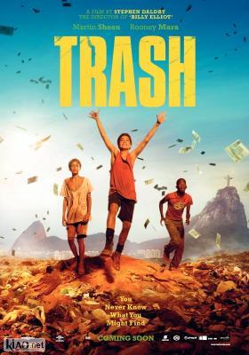 Poster_se Trash