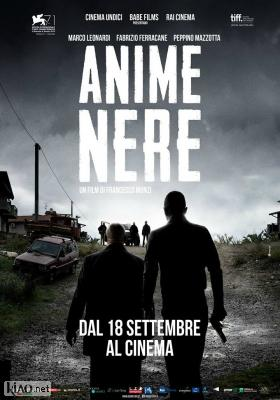 Poster_it Anime Nere