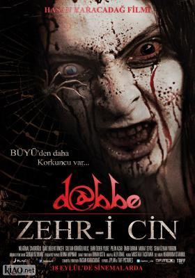 Poster_de Dabbe 5: Zehr-i Cin