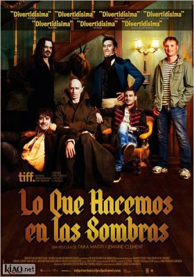 Poster_es What We Do in the Shadows