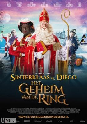 Poster_nl Sinterklaas & Diego: Het Geheim van de Ring